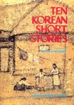 Ten Korean Short Stories