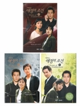 Terms of Endearment: KBS TV Drama (Region-1,3,4,5 / 20 DVD Set)