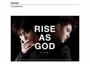 TVXQ - Rise As God [poster]