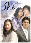 That Woman: SBS TV Drama (Region-1 / 7 DVD Set)