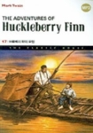 The Adventures of Huckleberry Finn (Eng-Kor)