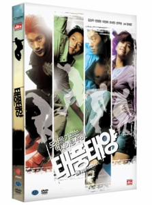 [DVD] The Aggressives (Region-3)