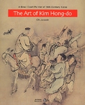 The Art of Kim Hong-do: A Great Court Painter of 18th-Century Korea