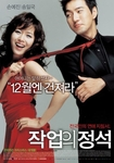 [DVD] The Art of Seduction (Region-3 / 2 DVD Set)