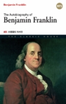 The Autobiography of Benjamin Franklin (Eng-Kor)