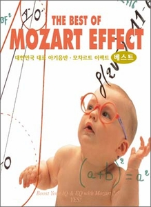 The Best of Mozart Effect