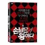 [DVD] The Customer Is Always Right (Region-3 / 2 DVD Set)