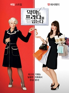 [DVD] The Devil Wears Prada (Region-3)