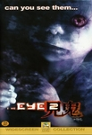 [DVD] The Eye 2 (Region All)