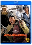 The Good, The Bad, The Weird (Region-A) [Blu-ray]