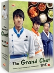 The Grand Chef: SBS TV Drama - Vol.1 of 2 (Region-1 / 4 DVD Set)