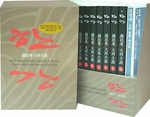 The Han River (Han-gang): 10-Volume Set