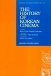 The History of Korean Cinema