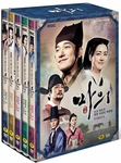 The Horse Doctor: MBC TV Drama - Vol.1 of 2 (Region-3 / 9 DVD Set)