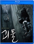 The Host (Region-A) [Blu-ray]