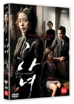 [DVD] The Housemaid (Region-3)