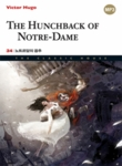 The Hunchback of Notre-Dame (Eng-Kor)