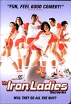 [DVD] The Iron Ladies (aka: Satree-Lex / Region-All)
