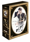 The King 2 Hearts: MBC TV Drama (Region-3 / 7 DVD Set)