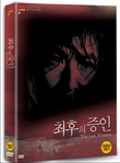 [DVD] The Last Witness (Region-3)