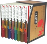 The Legend of Condor Hero (8-Volume Set)