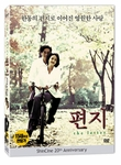[DVD] The Letter (Region-3)