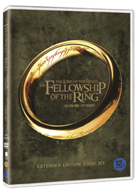[DVD] The Lord of the Rings: The Fellowship of the Ring (2 Disc)