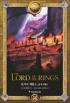 The Lord of the Rings - The Return of the King (2-Volume Set)