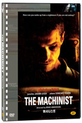 [DVD] The Machinist (Region-3)