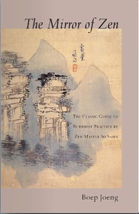The Mirror of Zen (English Ed.)