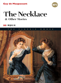 The Necklace & Other Stories (Eng-Kor)
