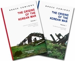 The Origins of the Korean War (2-Volume Set)