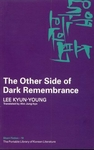 The Other Side of Dark Remembrance