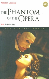 The Phantom of the Opera (Eng-Kor)
