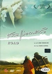 The Road (Region-3)