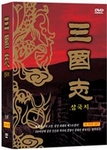 [DVD] The Romance of Three Kingdoms: Full Series (Region-3 / 28 DVD Set)