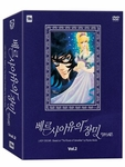 [DVD] The Rose of Versailles Animation Vol.2 (Region-3 / 8 DVD Set)