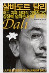 The Secret Life of Salvador Dali