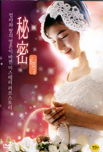 [DVD] The Secret (Region-All)