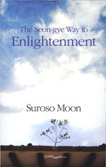 The Seon-Gye Way to Enlightenment