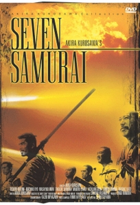 [DVD] The Seven Samurai