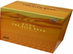 The Silk Road DVD Collection: Limited Edition (Region-3 / 15 DVD Set)