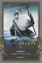 The Silmarillion (2-Volume Set)
