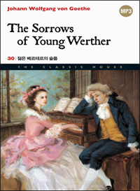 The Sorrows of Young Werther (Eng-Kor)