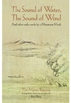 The Sound of Water, the Sound of Wind (English Ed.)