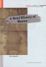 The Spirit of Korean Cultural Roots 1: A Brief History of Korea