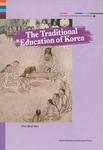 The Spirit of Korean Cultural Roots 11: The Traditional Education of Korea