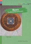 The Spirit of Korean Cultural Roots 13: Money - Traditional Korean Society