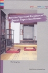 The Spirit of Korean Cultural Roots 19: Interior Space and Furniture of Joseon Upper-class Houses
