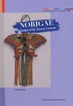 The Spirit of Korean Cultural Roots 2: NORIGAE - Splendor of the Korean Costume